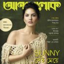 Sunny Leone - 454 x 612