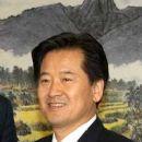Chung Dong-young