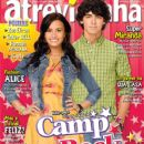 Demi Lovato, Nick Jonas - Atrevidinha Magazine Cover [Brazil] (September 2010)