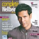 Milind Soman - Complete Wellbeing Magazine Pictorial [India] (July 2009) - 368 x 507
