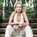 Lara Bingle - Harper's Bazaar Magazine Pictorial [Australia] (November 2015) - 420 x 640