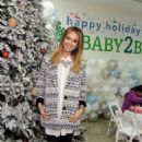Jessica Alba Baby2baby Holiday Party In Los Angeles