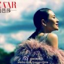 Ziyi Zhang - Harper's Bazaar Magazine Pictorial [China] (2 September 2014)