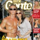 Camila Alves, Matthew McConaughey, Lindsay Lohan, Adriane Galisteu - Isto É Gente Magazine Cover [Brazil] (6 August 2007)