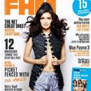 Dia Mirza FHM India February 2012
