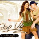 Step Up Wallpaper - 2006