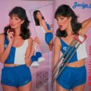 Jaclyn Smith - Screen Magazine Pictorial [Japan] (June 1981) - 454 x 390