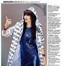 Sylwia Grzeszczak - Hot Moda & Shopping Magazine Pictorial [Poland] (September 2013) - 425 x 523