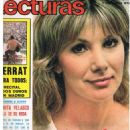 Susan Hampshire - Lecturas Magazine Cover [Spain] (1 September 1972)
