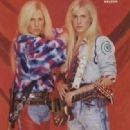 Matt and Gunnar