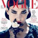 Kati Nescher Vogue Germany October 2012 - 454 x 602