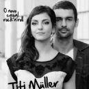 Esteban Tavares and Titi Muller - 454 x 533