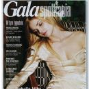 Izabella Miko - Gala Magazine Pictorial [Poland] (26 May 2008) - 454 x 643
