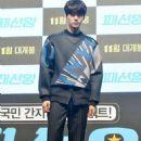Ahn Jae Hyun - 454 x 628