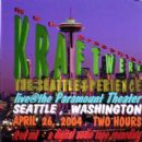 The Seattle X-Perience