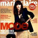 Irina Lazareanu - Marie Claire Magazine Cover [France] (March 2014)