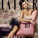 Penélope Cruz - Tatler Magazine Cover [Russia] (November 2015)