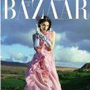 Harper's Bazaar UK September 2018 - 454 x 628