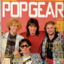 Sammy Hagar, Edward Van Halen, Alex Van Halen, Michael Anthony - Pop Gear Magazine Cover [Japan] (August 1986)