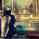 Ziyi Zhang - Harper's Bazaar Magazine Pictorial [China] (2 September 2014) - 454 x 292