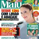 Claudia Leitte - Malu Magazine Cover [Brazil] (16 October 2013)
