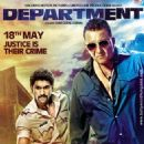 Department  2012 movie latest posters - 454 x 656