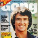 Patrick Duffy - Gong Magazine Cover [Germany] (27 February 1982)