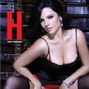 Mariana Rios - H