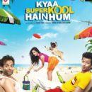 Kya Super Kool Hain Hum - 454 x 649