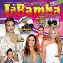 Eiza González - La Bamba Magazine Cover [United States] (26 July 2013)