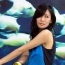 So-yeon Kim - 296 x 400