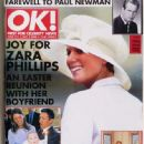 Zara Tindall - OK! Magazine Cover [United Kingdom] (5 May 2000)