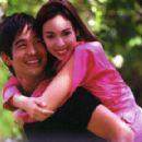 Claudine Barretto and Rico Yan