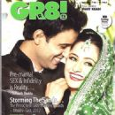 Aamir Ali, Sanjeeda Sheikh - Gr8! TV Magazine Pictorial [India] (April 2012)