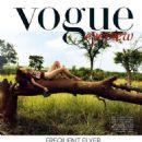 Ashika Pratt - Vogue Magazine Pictorial [India] (April 2011)