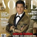 Aaron Kwok - Vogue Magazine [Taiwan] (November 2009)