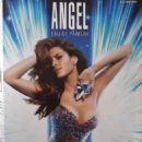 Eva Mendes - Vanity Fair Magazine Pictorial [United States] (May 2013) - 454 x 636