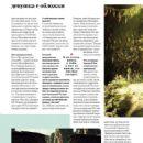 Angelina Jolie – Cosmopolitan Russia Magazine (October 2019)