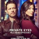 Private Eyes - 454 x 454