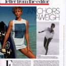 Charlize Theron - Vogue Magazine Pictorial [United States] (June 2014)