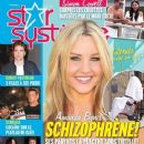 Amanda Bynes - Star Systeme Magazine Cover [Canada] (23 August 2013)