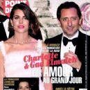Charlotte Casiraghi and Gad Elmaleh