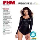 Kelly Brook FHM Turkey April 2013