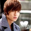 City Hunter Korean Drama Pictures Starring Lee Min Ho And Park Min Young