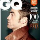 Robert Pattinson - 454 x 586