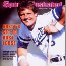 George Brett - Sports Illustrated Magazine Cover [United States] (12 March 1984)