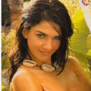 Lorena Bernal - 454 x 626
