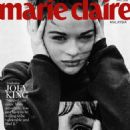 Joey King – Marie Claire Malaysia Magazine (April 2020) - 454 x 568