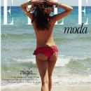 Nadejda Savcova - Elle Magazine Pictorial [Spain] (July 2014) - 454 x 628