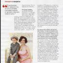 Nadezhda Granovskaya - Womens Secrets Magazine Pictorial [Russia] (April 2010) - 454 x 571
